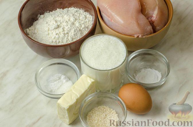 Фото приготовления рецепта: Запеканка-пирог из куриного филе с плавленым сыром - шаг №1