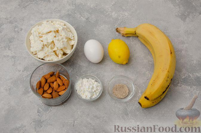 Фото приготовления рецепта: Творожная запеканка с бананами и миндалём (в микроволновке) - шаг №1