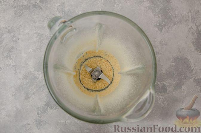 Фото приготовления рецепта: Творожная запеканка с бананами и миндалём (в микроволновке) - шаг №5