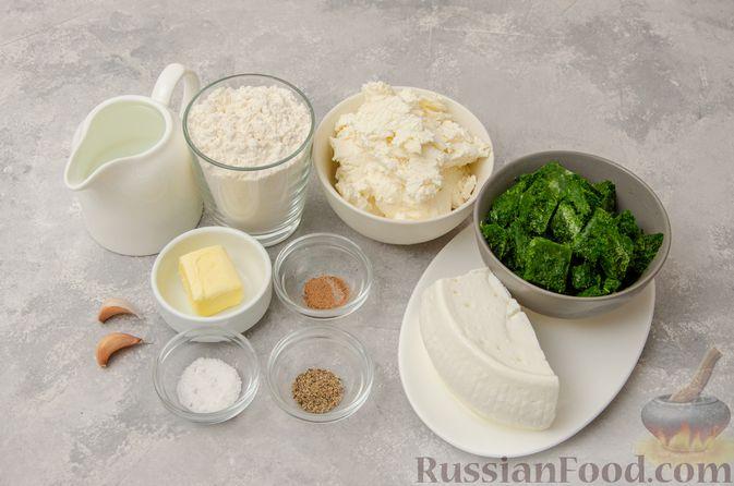 Фото приготовления рецепта: Вареники со шпинатом, творогом и рассольным сыром - шаг №1