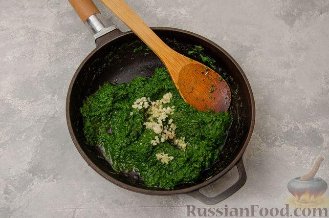 Фото приготовления рецепта: Вареники со шпинатом, творогом и рассольным сыром - шаг №5