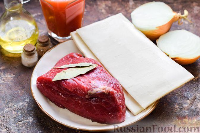 Фото приготовления рецепта: Слоёные тарталетки-лодочки с говядиной в томатном соусе - шаг №1