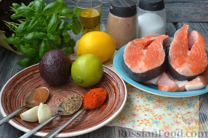 Фото приготовления рецепта: Запечённая форель с соусом из авокадо и базилика - шаг №1
