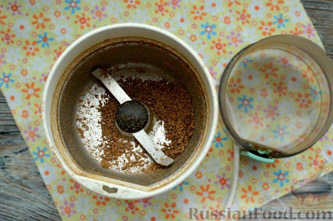 Фото приготовления рецепта: Запечённая форель с соусом из авокадо и базилика - шаг №2