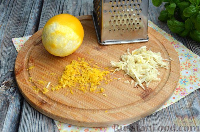 Фото приготовления рецепта: Запечённая форель с соусом из авокадо и базилика - шаг №3