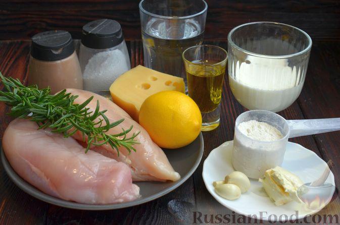 Фото приготовления рецепта: Курица в  сливочно-лимонном соусе - шаг №1