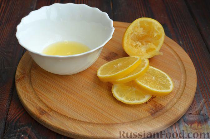 Фото приготовления рецепта: Курица в  сливочно-лимонном соусе - шаг №8