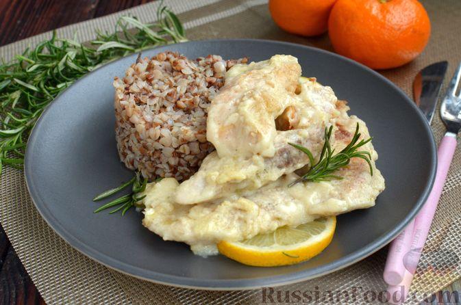 Фото приготовления рецепта: Курица в  сливочно-лимонном соусе - шаг №15
