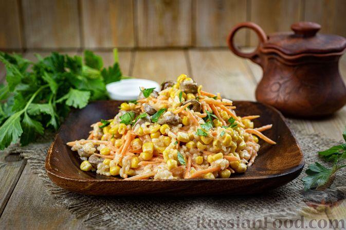 Фото к рецепту: Салат с куриными сердечками, рисом, кукурузой и корейской морковью