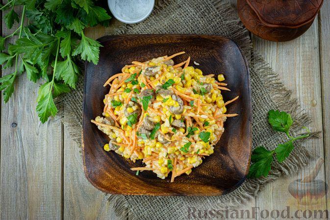 Фото приготовления рецепта: Салат с куриными сердечками, рисом, кукурузой и корейской морковью - шаг №9