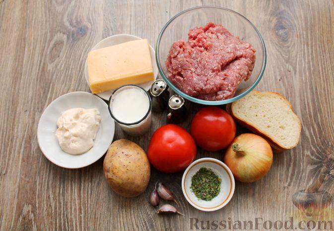 Фото приготовления рецепта: Котлеты из мясного фарша, запечённые с сыром и помидорами - шаг №1