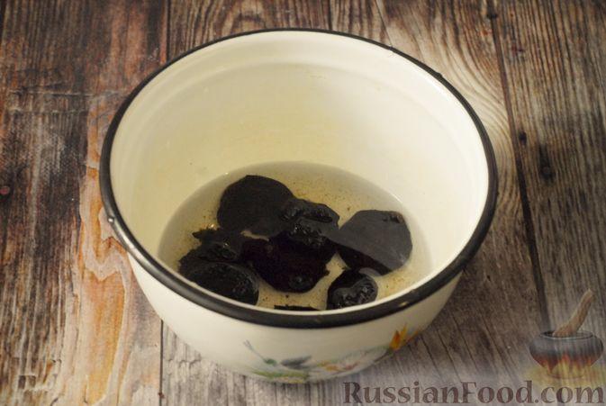 Фото приготовления рецепта: Вареники с черносливом и творогом - шаг №2