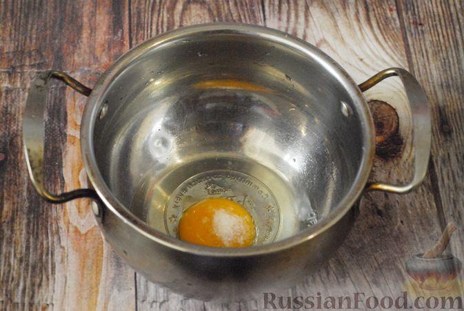 Фото приготовления рецепта: Вареники с черносливом и творогом - шаг №6