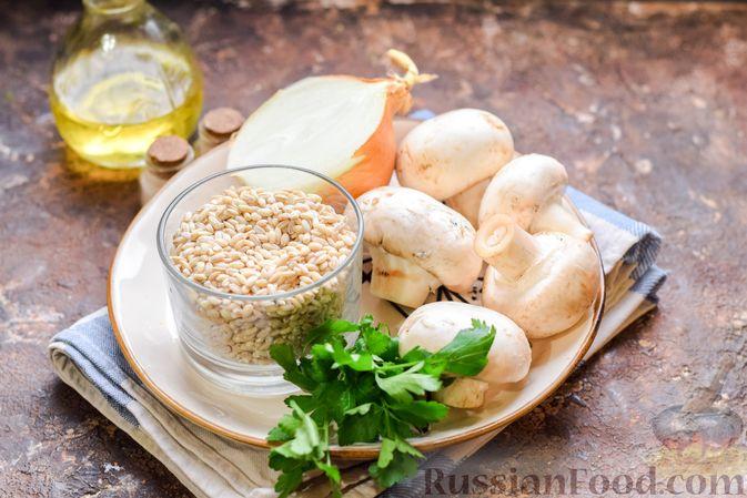 Фото приготовления рецепта: Перловая каша с грибами (в горшочках) - шаг №1