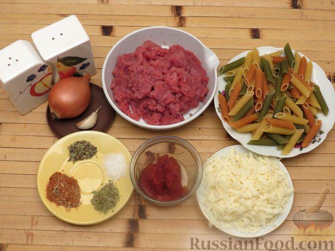 Фото приготовления рецепта: Макароны по-флотски с мясным фаршем (в духовке) - шаг №1