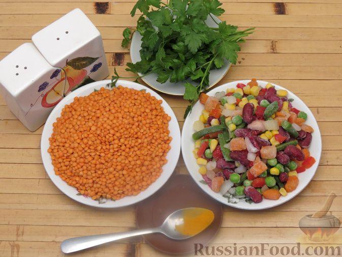 Фото приготовления рецепта: Чечевица с мексиканской смесью овощей - шаг №1