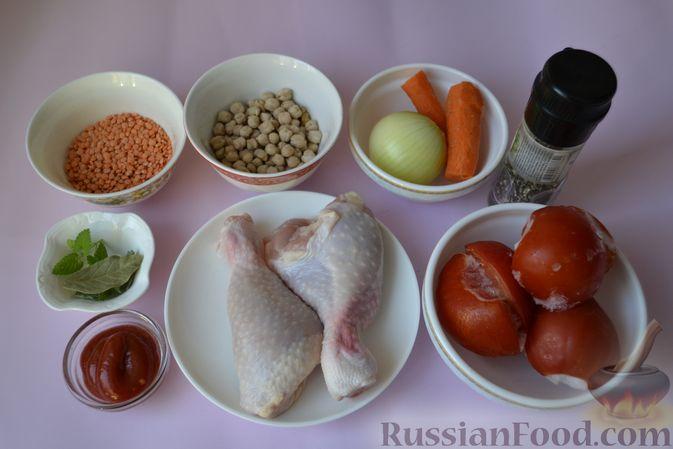Фото приготовления рецепта: Пряный куриный суп с нутом и красной чечевицей - шаг №1