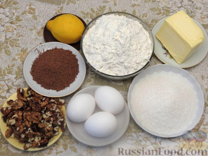 Фото приготовления рецепта: Полосатое песочное печенье с какао и орехами - шаг №1