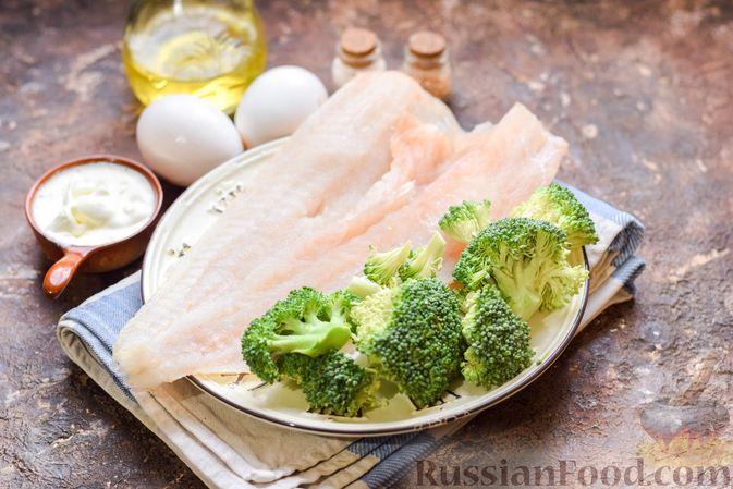 Фото приготовления рецепта: Минтай, запечённый с брокколи - шаг №1