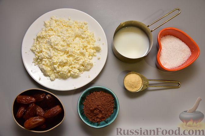 Фото приготовления рецепта: Творожный мусс с финиками, кокосовой стружкой и какао - шаг №1