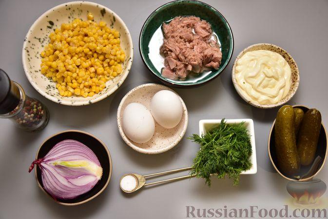 Фото приготовления рецепта: Салат с тунцом, кукурузой, солёными огурцами и яйцами - шаг №1