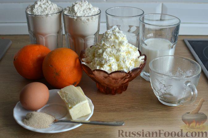 Фото приготовления рецепта: Творожные дрожжевые пирожки с апельсинами - шаг №1