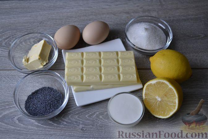 Фото приготовления рецепта: Конфеты с белым шоколадом, маком и лимонным курдом - шаг №1