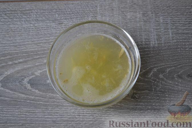 Фото приготовления рецепта: Конфеты с белым шоколадом, маком и лимонным курдом - шаг №3