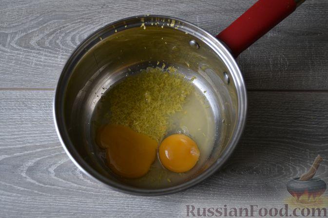 Фото приготовления рецепта: Конфеты с белым шоколадом, маком и лимонным курдом - шаг №4