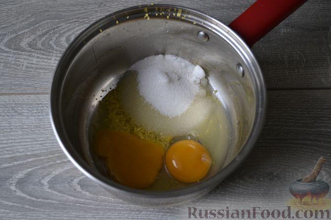 Фото приготовления рецепта: Конфеты с белым шоколадом, маком и лимонным курдом - шаг №5