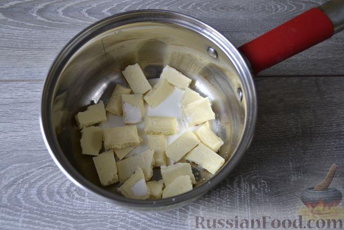 Фото приготовления рецепта: Конфеты с белым шоколадом, маком и лимонным курдом - шаг №10