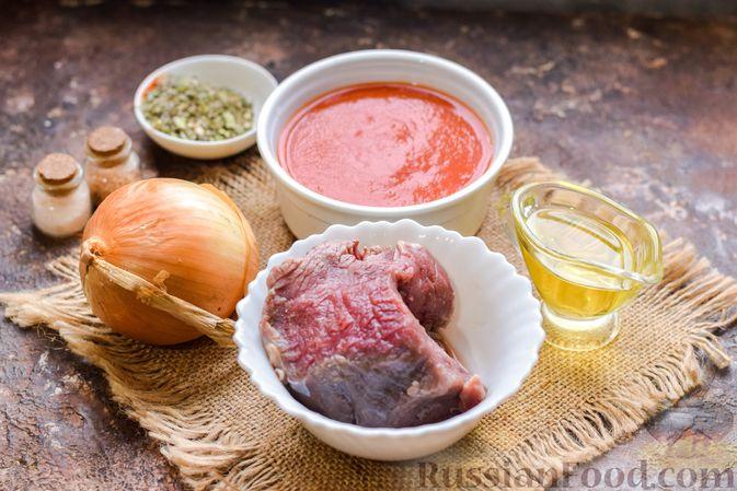 Фото приготовления рецепта: Говядина, тушенная с луком в томатном соусе - шаг №1