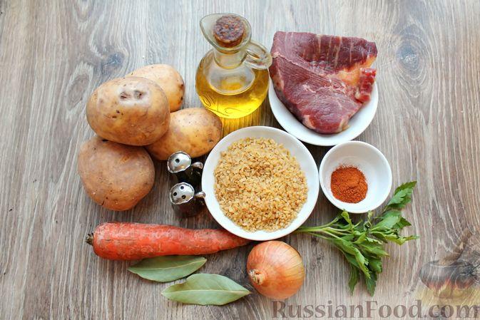 Фото приготовления рецепта: Суп с говядиной и булгуром - шаг №1
