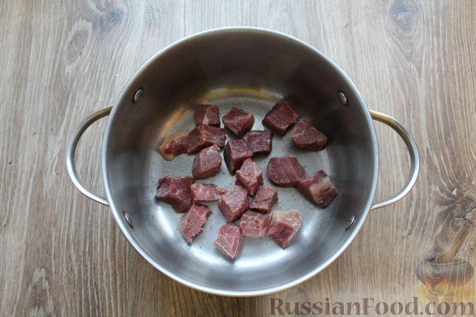 Фото приготовления рецепта: Суп с говядиной и булгуром - шаг №2