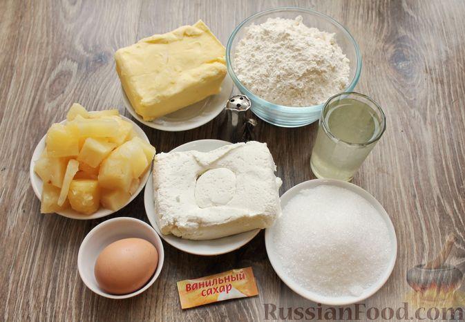 Фото приготовления рецепта: Песочный тарт с творогом и ананасами - шаг №1