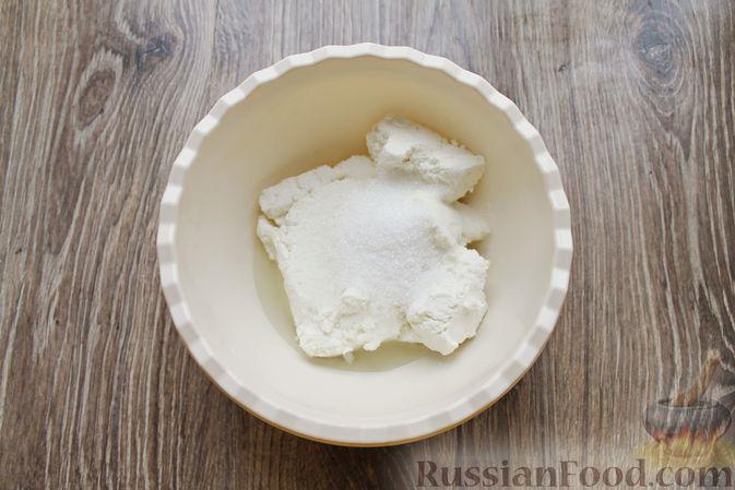 Фото приготовления рецепта: Песочный тарт с творогом и ананасами - шаг №9