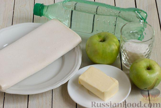 Фото приготовления рецепта: Слоёные рогалики с яблоками, запечённые в лимонаде - шаг №1