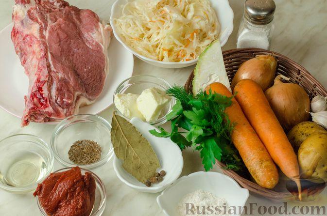 Фото приготовления рецепта: Щи из кислой капусты с говядиной - шаг №1