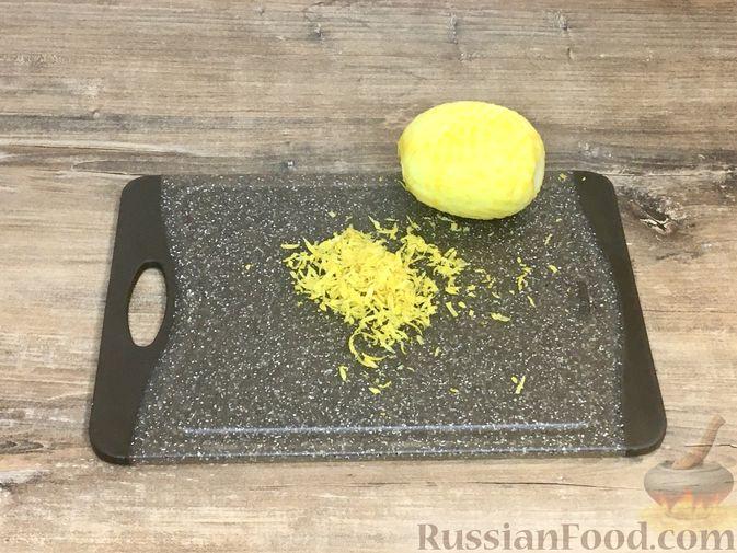 """Фото приготовления рецепта: Пирожные """"Корзиночки"""" с лимонным заварным кремом и безе - шаг №12"""