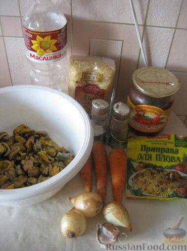 Плов из мидий рецепт с фото
