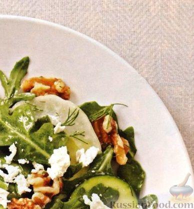 Рецепт Салат из фенхеля, цуккини, рукколы, грецких орехов и сыра