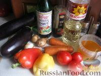 Фото приготовления рецепта: Баклажаны по-корейски - шаг №1