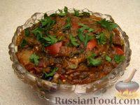 Фото к рецепту: Овощная икра жареная