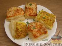 Фото к рецепту: Слойки закусочные (в микроволновке)