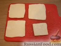 Фото приготовления рецепта: Слойки закусочные (в микроволновке) - шаг №1
