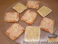 Фото приготовления рецепта: Слойки закусочные (в микроволновке) - шаг №4