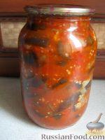 Фото к рецепту: Салат на зиму из баклажанов, сладких перцев и помидоров