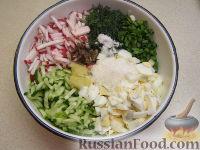 Фото приготовления рецепта: Окрошка на кефире - шаг №8