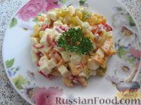 """Фото к рецепту: Салат  """"Перец"""""""