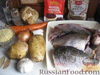 Фото приготовления рецепта: Уха из карася - шаг №1